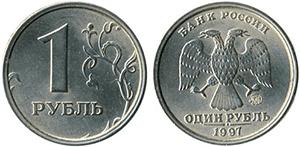 Ценные монеты современной россии список и описание есть ли 500 долларовые купюры