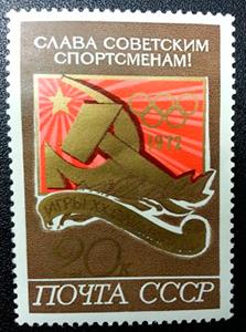 Где продать марки в москве адреса catiroya что это