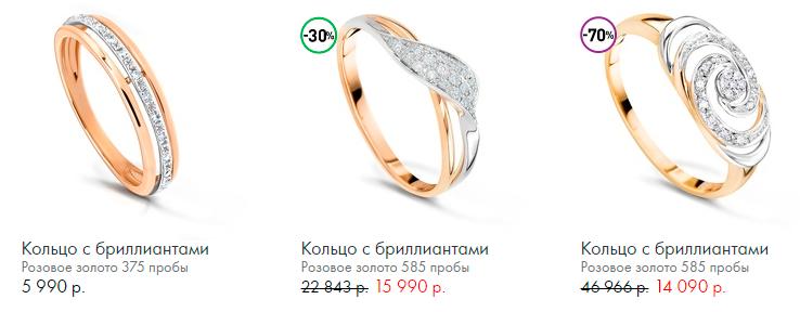 a2260e4baf0f35 Из-за того, что концентрация медных примесей значительно больше серебряных,  образуется золото розового цвета. Насыщенность окраса регулируется объёмом  ...