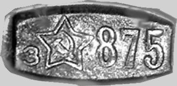 Проба звезда 875 3000 крон